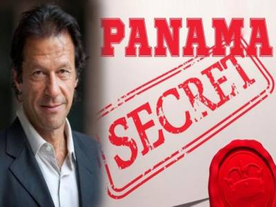 عمران خان اور پانامہ پیپرز (2)