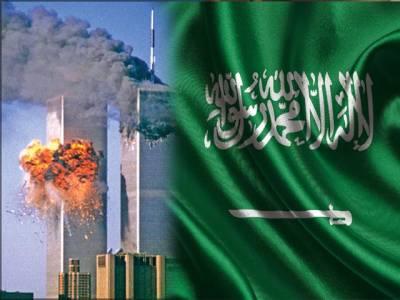 نائن الیون کی ذمہ داری سعودی عرب پر ڈالنے کی سازشیں