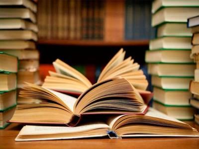 کتاب سے ہے زندگی