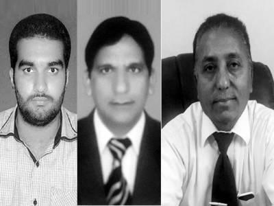 جسٹس پارٹی کے انٹرا پارٹی الیکشن، اکرم شاہین سیکرٹری جنرل ضلع لاہور منتخب