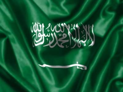سعودی عرب میں تبدیلی کے آثار