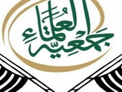 جمعیۃ علماءِ اسلام کو صدی نہیں بلکہ اکہتر سال ہوئے