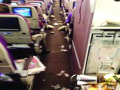 لیما سے ارجنٹائن جانے والی پرواز کے ہچکولوں سے23افراد زخمی