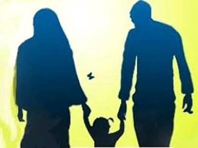 والدین کی تربیت : زندگی کا اثاثہ