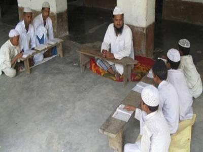 مدارس کی حکومتی امداد