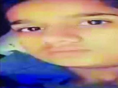 بادامی باغ سے بچوں کے اغوا کا سلسلہ جاری، ایک اور بچہ اغوا