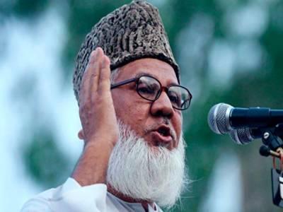 بنگلہ دیش کی سیاست اور مطیع الرحمان نظامی کی شہادت(4)
