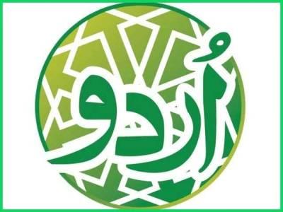 اردو کالم نگاری کو نئی فیلڈز کی تلاش کی ضرورت ہے!