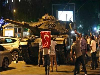 ترکی میں فوجی بغاوت کی ناکامی