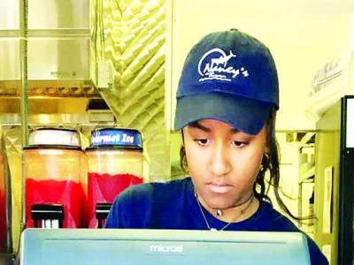 امریکی صدر اوباما کی بیٹی نے ریسٹورنٹ میں نوکری شروع کر دی