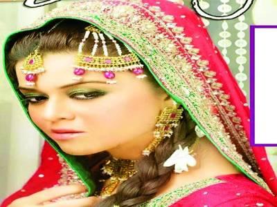 ماریہ واسطی 14 اگست کو 46 ویں سالگرہ منائیں گی