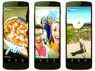 فوٹو شیئرنگ ایپ انسٹاگرام نے سٹوریز کے نام سے نیا فیچر متعارف کرا دیا