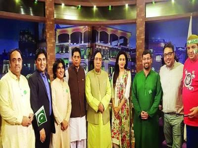 پی ٹی وی لاہور مرکز ''کھوئے ہووٗں کی جستجو''یوم آزادی سپیشل کی پذیرائی