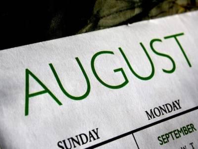 اگست کا مہینہ