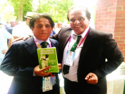 پاکستان کے سابق ٹیسٹ کرکٹر یونس احمد کی کتاب ''لاہور ٹو لندن'' کی لارڈز کرکٹ گراؤنڈ میں رونمائی