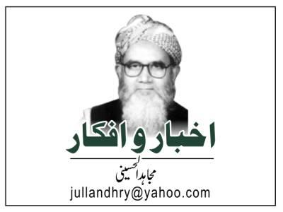 تحریک ختم نبوت 1974ء کا آغاز رابطہ عالم اسلامی مکہ معظمہ کے فیصلے سے ہوا تھا(1)