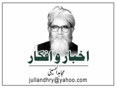 تحریک ختم نبوت 1974ء کا آغاز رابطہ عالم اسلامی مکہ معظمہ کے فیصلے سے ہوا تھا(2)