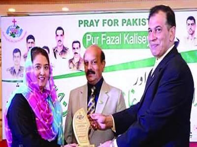 یوم دفاع پاکستان کے سلسلے میں تقریب،عاصمہ بٹ کے لئے ایکسلنس ایوارڈ