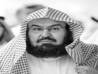خطبہ حج 2016ء کا مکمل اردو ترجمہ
