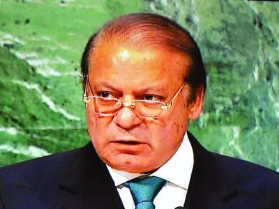 پاکستان ثبوت فراہم کرے گا ،اقوام متحدہ مقبوضہ کشمیر میں بھارتی مظالم کی تحقیقات کرائے :نواز شریف