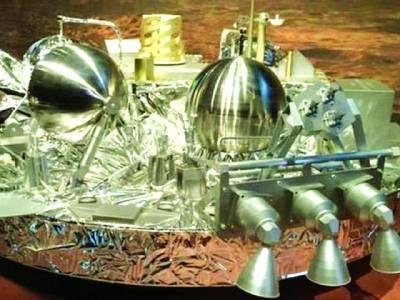 نیویارک،خلائی روبوٹ''سکیاپریلی'' مریخ پر اترنے کو تیار