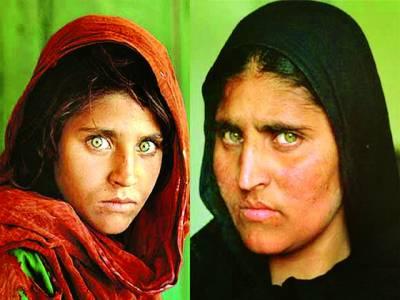 جعلی پاکستانی شناختی کارڈ بنوانے والی افغان مونا لیزا ''شربت گلہ'' گرفتار