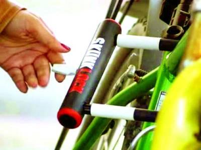 سائیکل کوچوری سے بچانے کیلیے بدبودارگیس چھوڑنے والا لاک