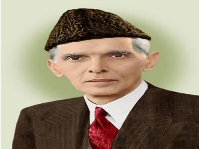 پنجاب کی تمام عدالتوں میں قائداعظم ؒ کی یکساں تصاویر لگانے کا فیصلہ