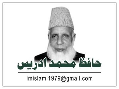 معراج الدین خان مرحوم (1958-2016ء)