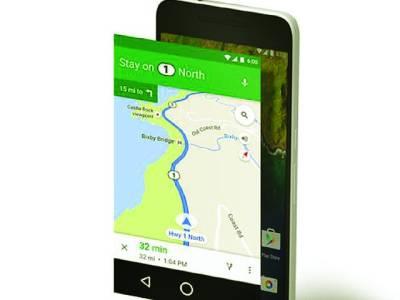 گوگل کی نئی ایپلی کیشن نے گاڑی مالکان کی بڑی پریشانی حل کر دی