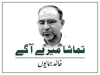 ڈاکٹر زاہد منیر عامر: طلبِ علم سے طلبِ شہرت تک!