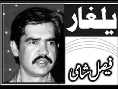 دیار غیر میں قید پاکستانیوں کی آواز کون سنے؟