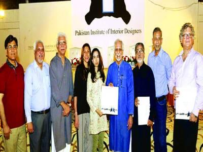 '' انٹیریر ڈیزائنز آف پاکستان '' کی تقریبِ رونمائی،معروف فنکاروں کی شرکت