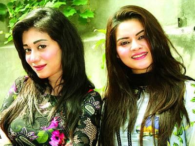 جڑواں بہنوں منال خان اور ایمن خان کی سالگرہ