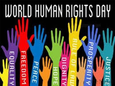 عالمی یوم انسانی حقو ق