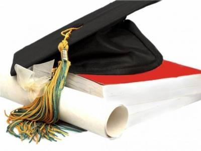 تعلیم سے تعمیر وطن کا عزم اور حکومت پنجاب
