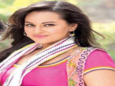اداکارہ سوناکشی سنہا نے منگنی کرنے کا فیصلہ کر لیا