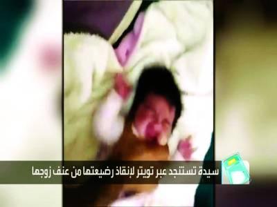 سعودی عرب،شیرخوار بچی پر تشدد میں ملوث والد گرفتار