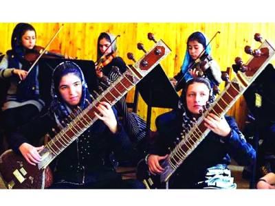 افغان خواتین کا پہلا آرکسٹرا گروپ عالمی اقتصادی فورم میں پرفارم کرے گا