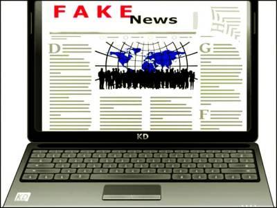 کیمبرج،جھوٹی خبروں کے خلاف ''نفسیاتی ویکسین'' تیار