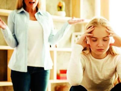 جو والدین اپنے بچوں کو زیادہ ڈانٹتے ہیں اْن کے بچے جلد بگڑ جاتے ہیں