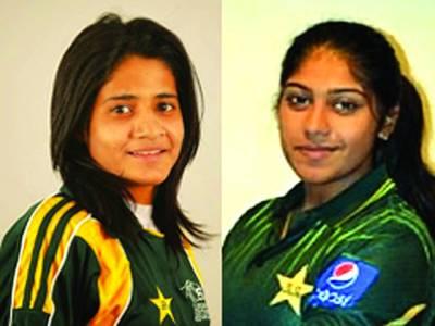خواتین ورلڈکپ کوالیفائر، جویریہ خان اور عائشہ ظفر کی شاندار سنچریاں