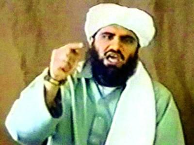 شام ،اسامہ بن لادن کا داماد امریکی ڈرون حملے میں مارا گیا