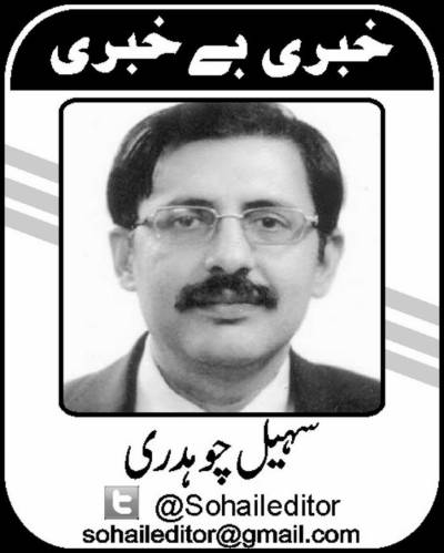 ویل ڈن اعزازاحمد چوہدری