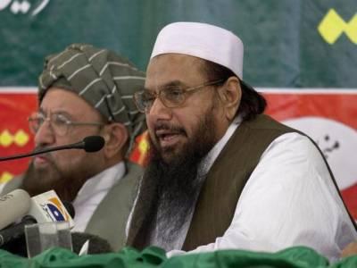 پروفیسرحافظ محمدسعیدجرم بیگناہی کے اسیر