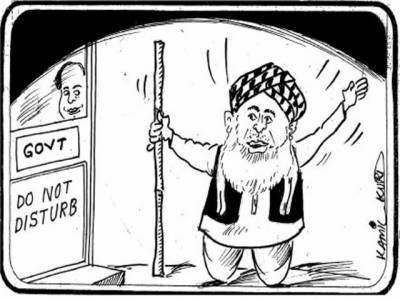 کرپشن ختم کرنے کا ایک ہی فارمولا ہے ، حکومت ہمارے حوالے کی جائے۔۔۔مولانا فضل الرحمن