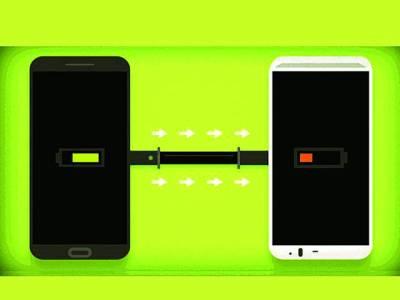 اب موبائل انٹرنیٹ سگنل کی طرح بیٹری کا تبادلہ بھی کریں گے