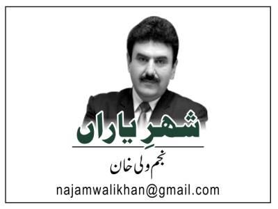 '' ڈاکٹر عاصم کی ضمانت منسوخ ''