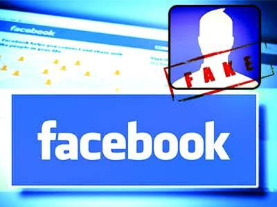 لڑکی کی شادی رکوانے کیلئے جعلی فیس بک پروفائل بنانے والا نوجوان گرفتار