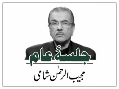 قراردادِ لاہور کا مصنف